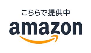 Amazon_神戸紅茶